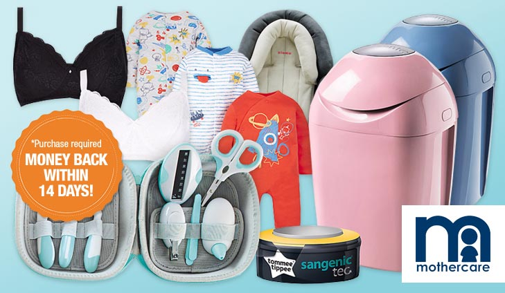 FREE £15 spend at Mothercare!